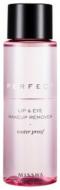 Отзывы Средство для снятия макияжа MISSHA Perfect Lip & Eye Make-Up Remover Water-Proof 155 мл